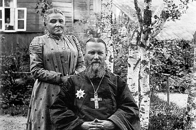 иоанн и его жена
