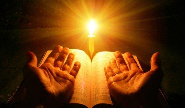молитва и свеча