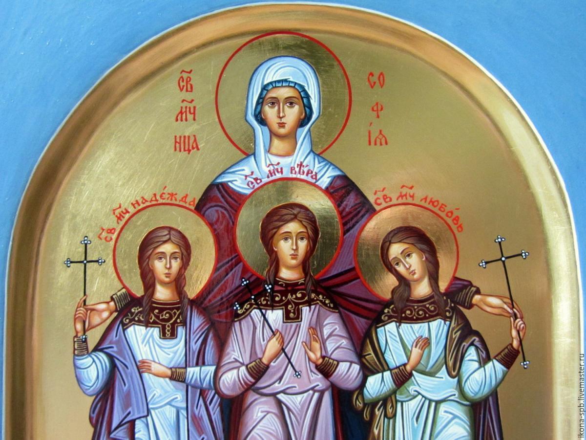 икона святая