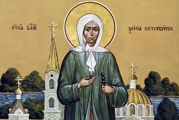 икона святой