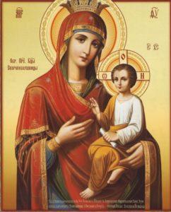 Мария с младенцем на руках
