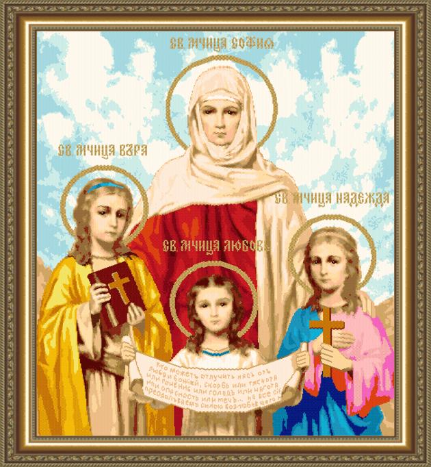 вера надежда любовь икона