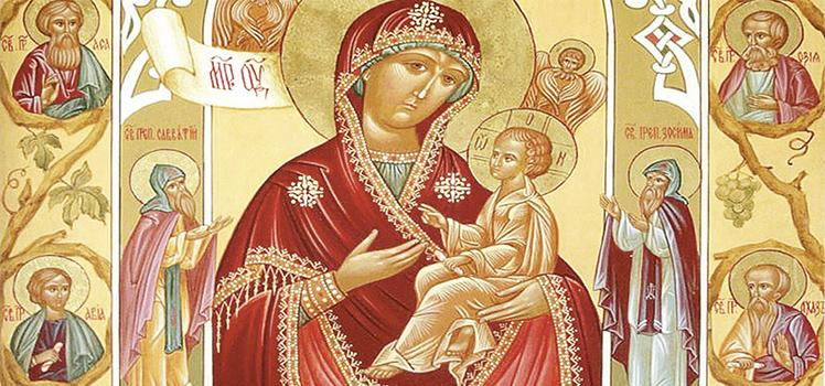 святая богородица