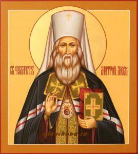 икона Митрополита Московского Филарета