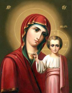 икона Пресвятая Богородице