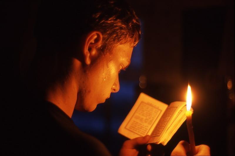 свеча и книга