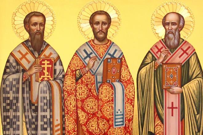 три святых