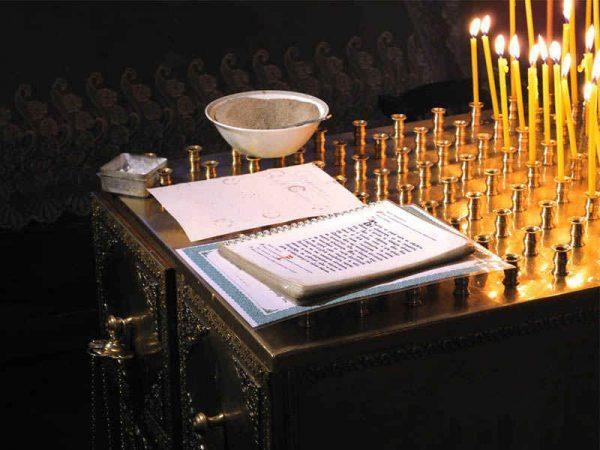 свечи и книга