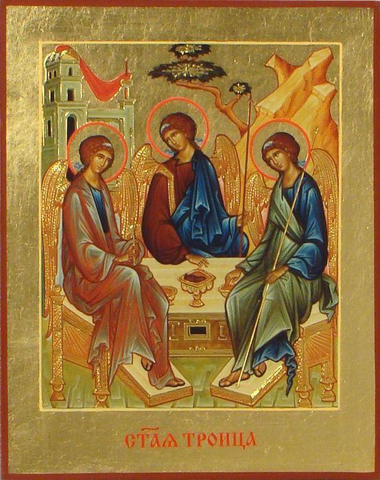 троица икона