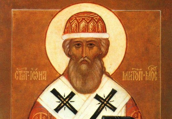 Святителя Ионы