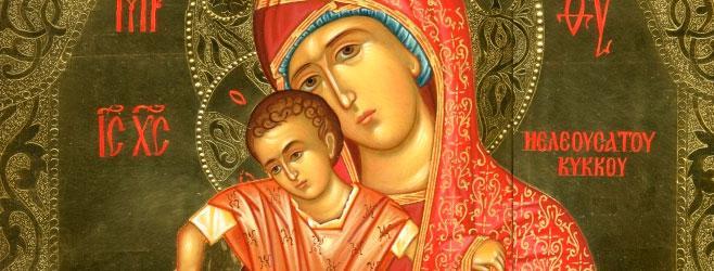 Иконы Божией Матери «Милостивая»