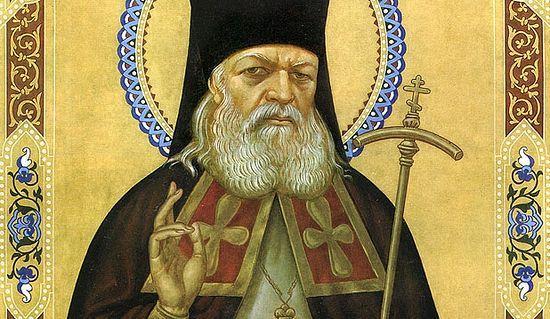 Серафиму Саровскому