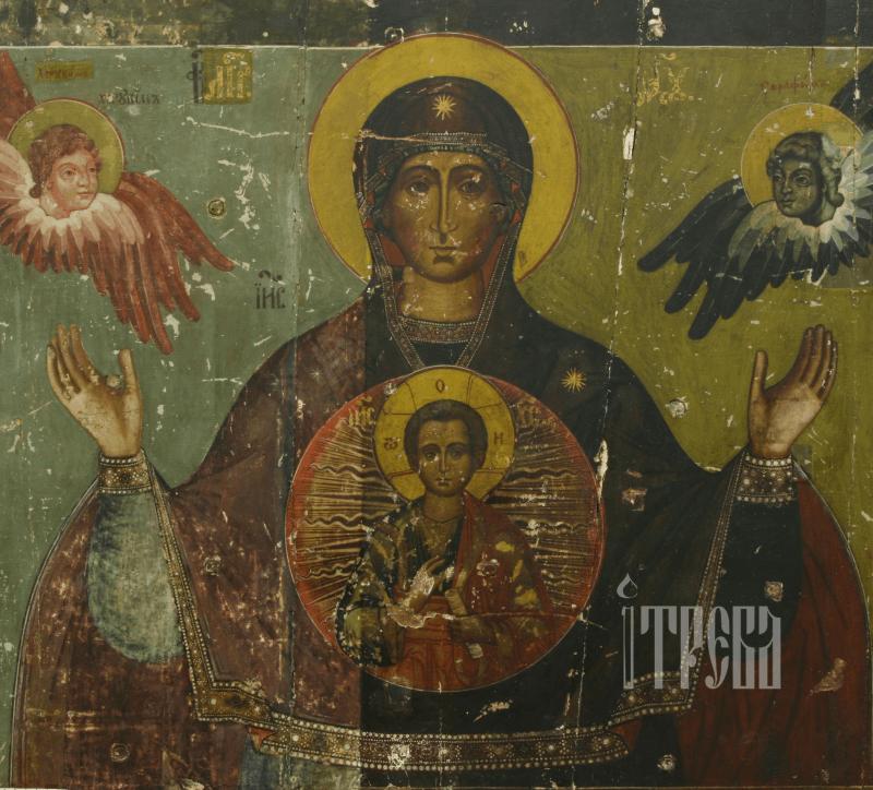 Абалакская икона