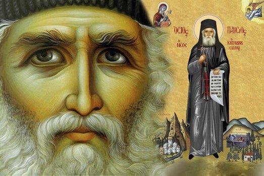 икона святогорец паисий