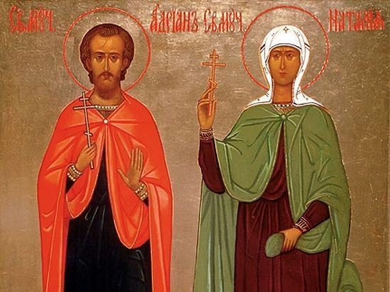 Адриану и Наталии