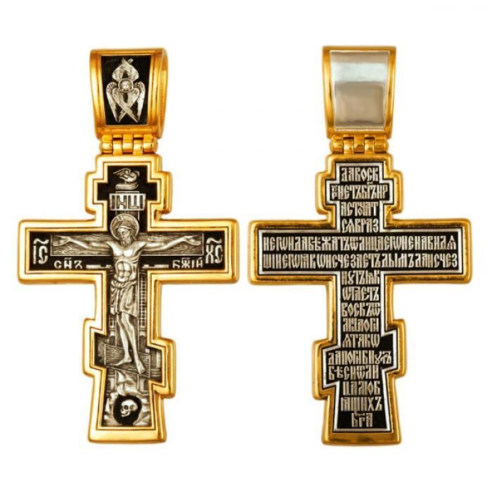 Семиконечный крест