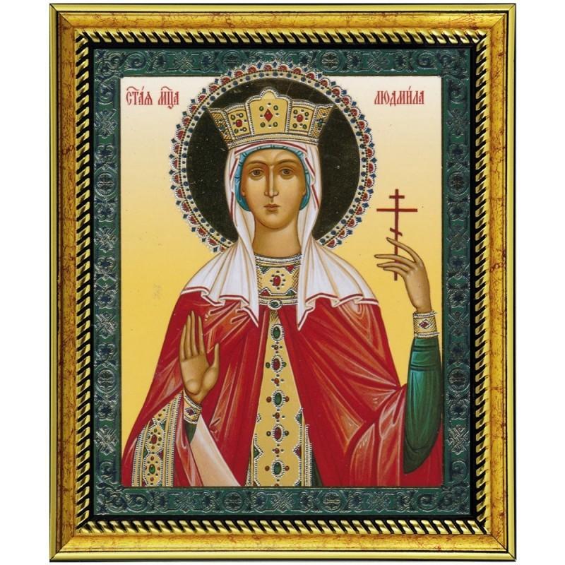 святая Людмила Чешская