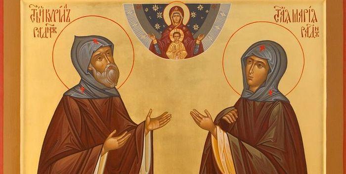 Кириллу и Марии Радонежским