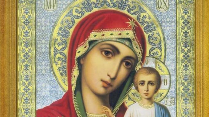 «Казанская» икон