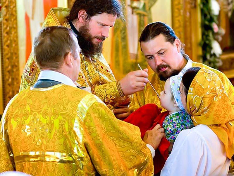 причастие после крещения ребенка
