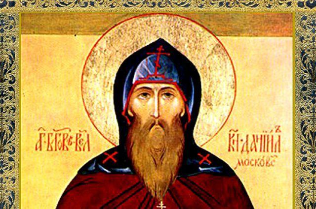 Даниилу Московскому