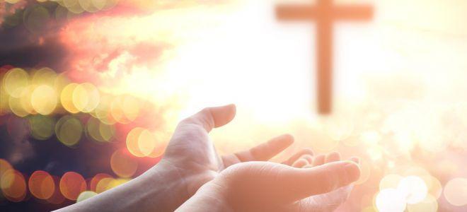 рука и крест
