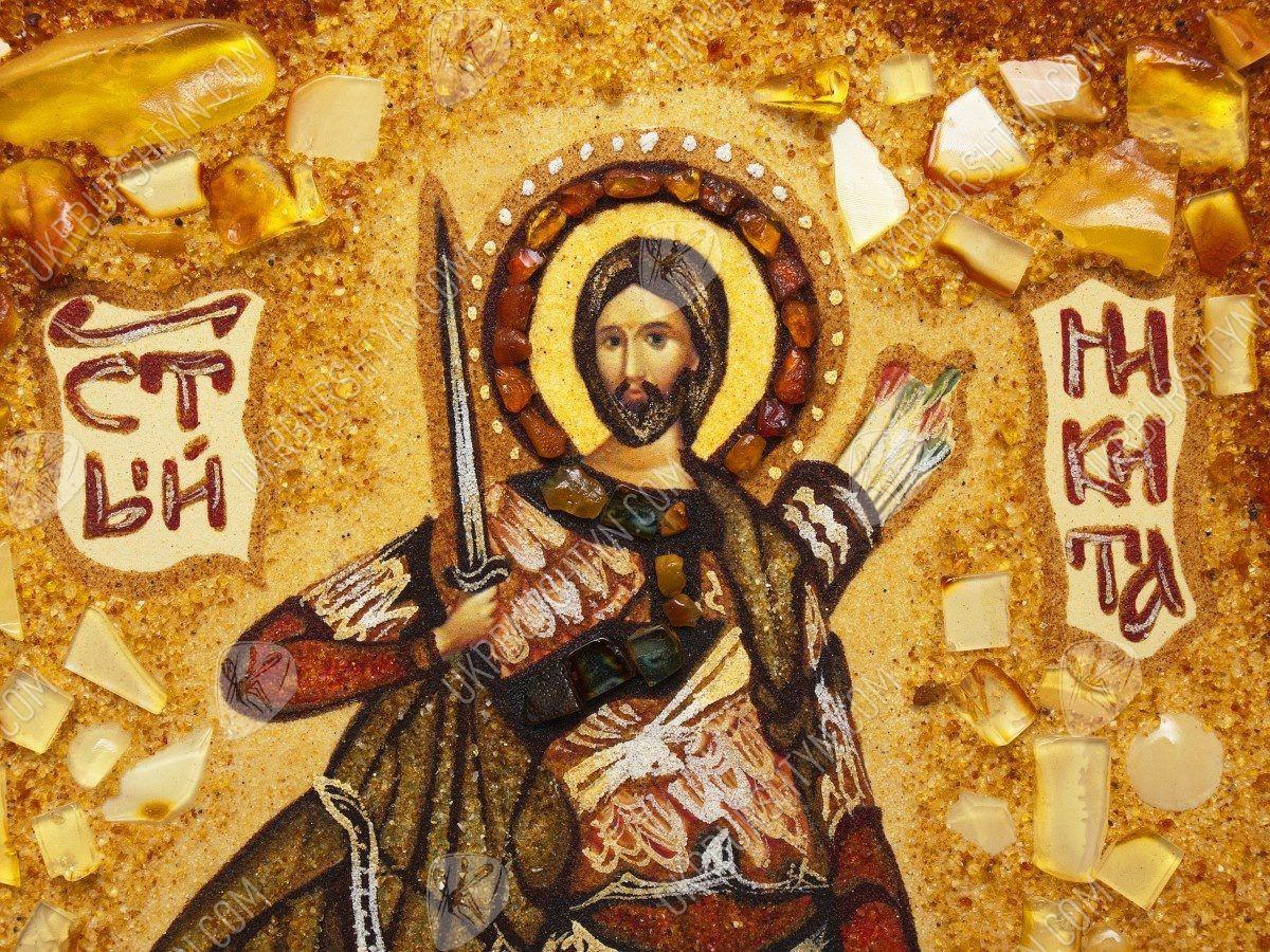 Великомученику Никите