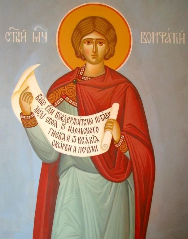 Святой Вонифатий
