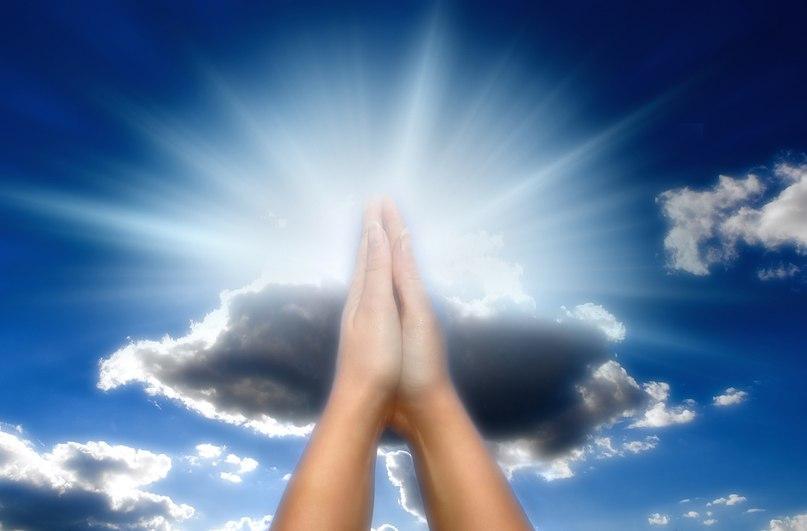руки и небо