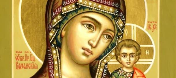 казанская матерь божья