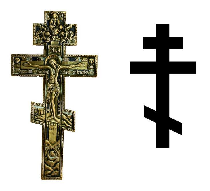 Прямолинейные крест