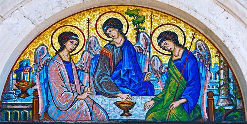 Поклонение Святой Троице