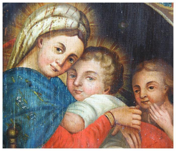 иконой «Трех радостей»