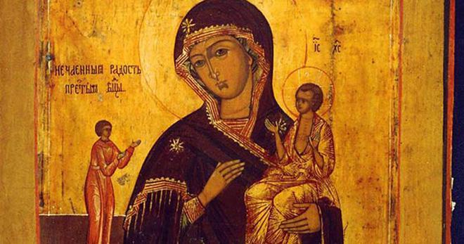 Перед иконой «Нечаянная радость»