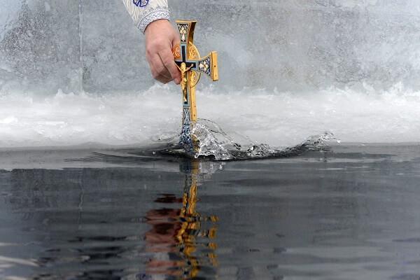 крещение воды