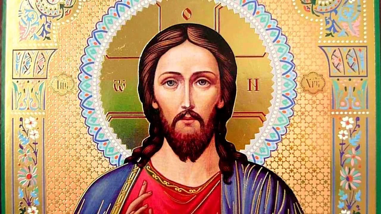 Иисусу Христу