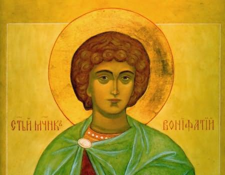Мученику Вонифатию Милостивому