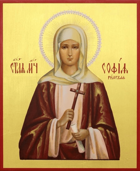 софия святая