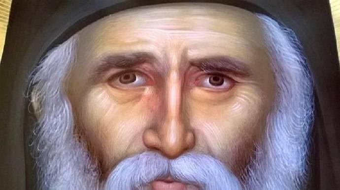 святой святогорец паисий