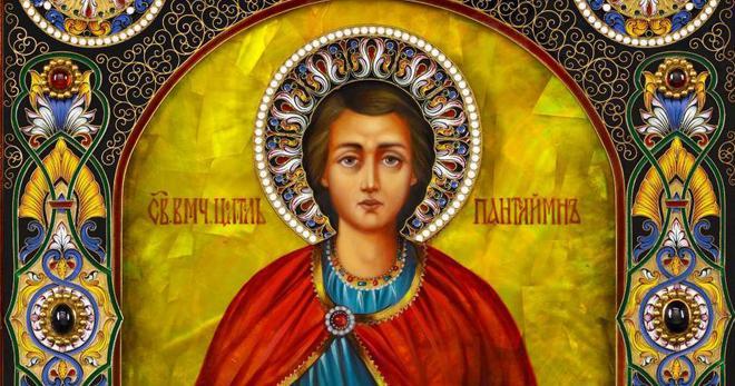 икона пантелеймон святой