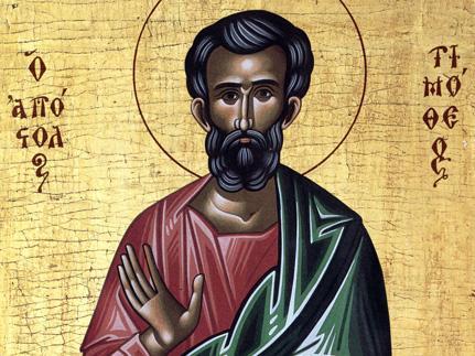 День Святого апостола Тимофея;