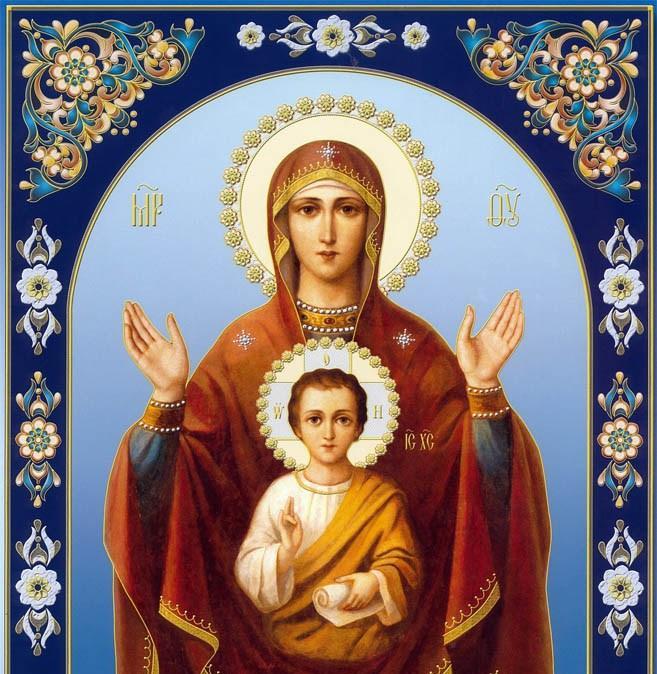 «Знамение» икона