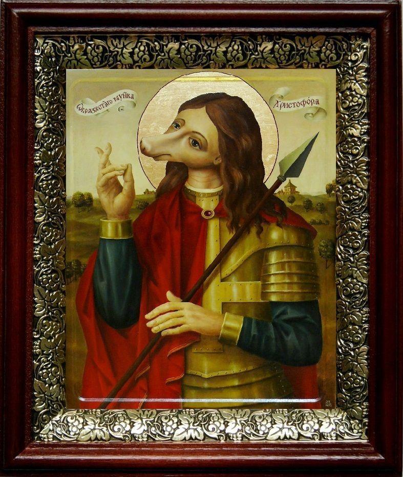 христофор святой