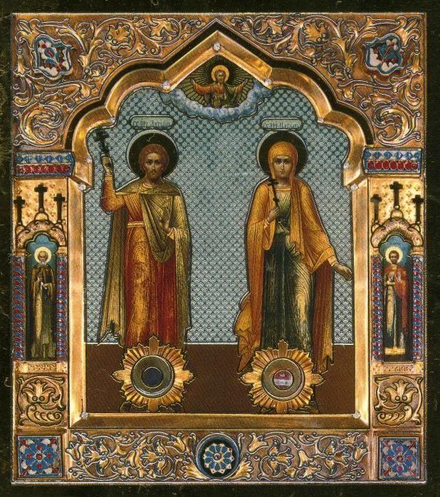 святые адриан и наталья