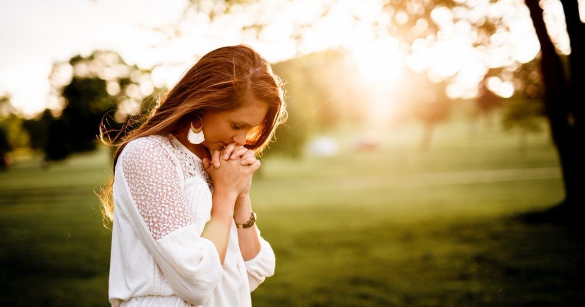 двушка молиться