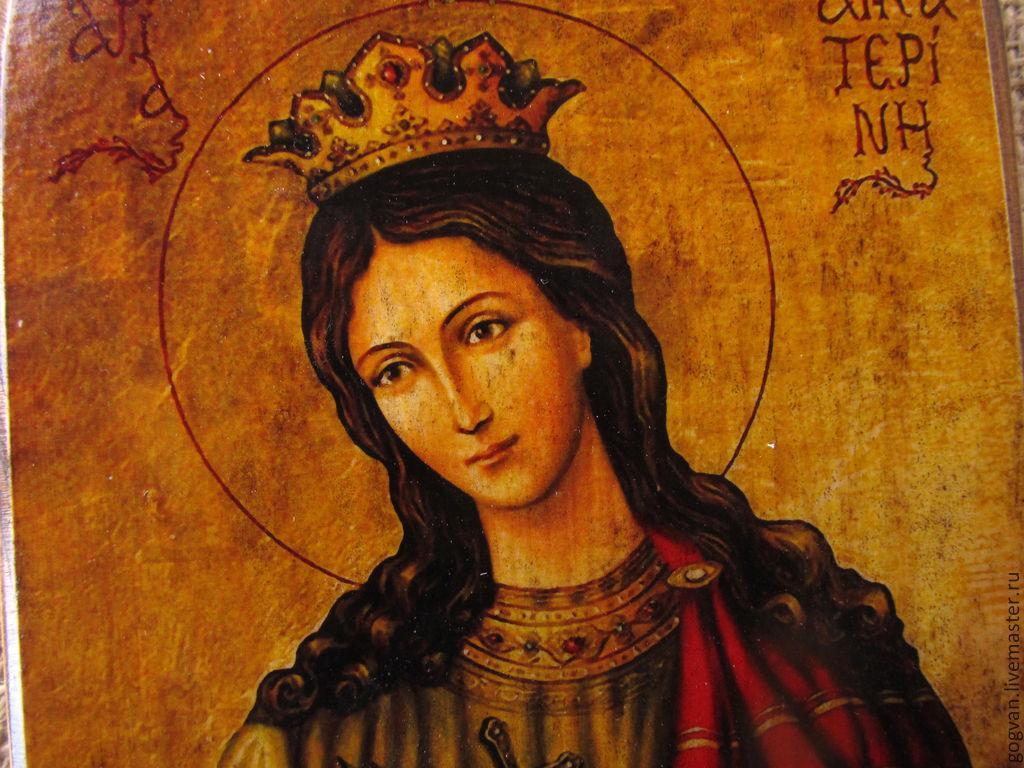 Великомученице Екатерине