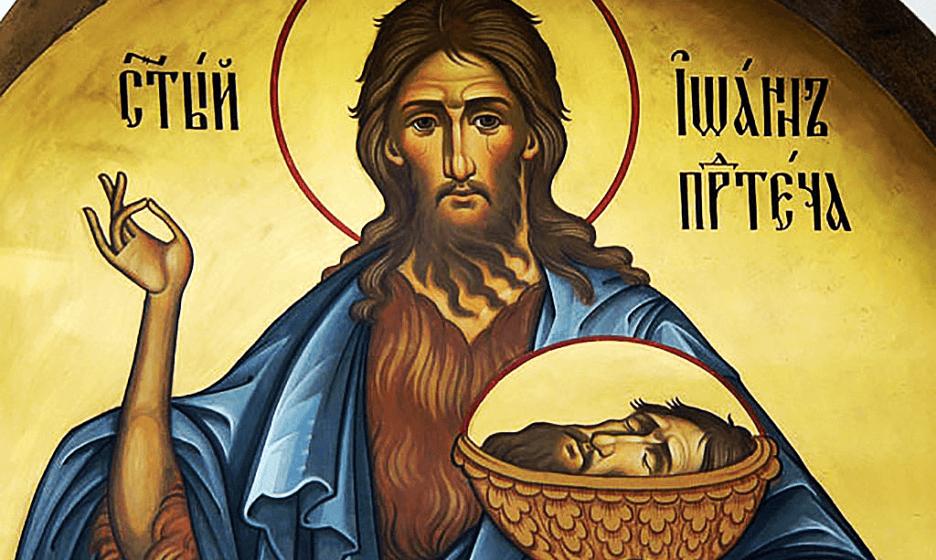 Иоанна Предтечи