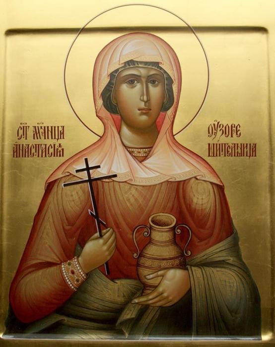 Анастасии Узорешительнице