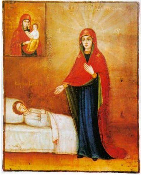 иконе «Целительница».