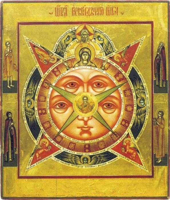 всевидящее око икона